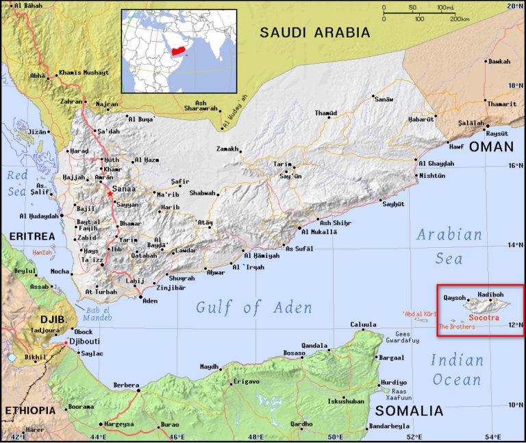 Somalie Emirats