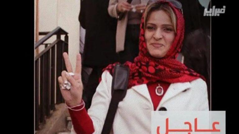 Libye Hanane Al-Barassi
