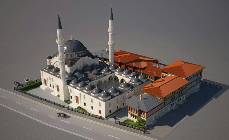 mosquée eyyub sultan tags