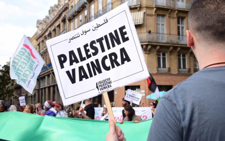 collectif Palestine vaincra