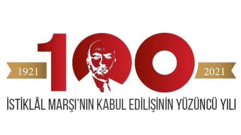 Turquie hymne national turc Mehmet Akif Ersoy