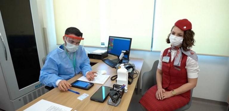 vaccination personnels tourisme Turquie