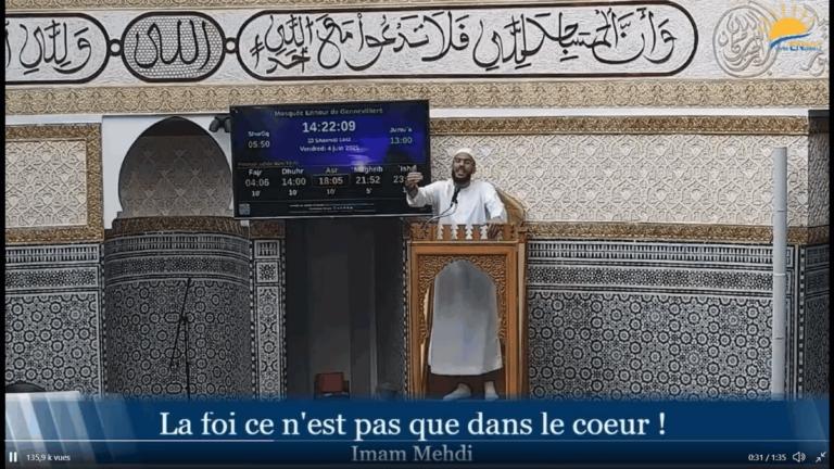 imam mehdi pudeur femme islam